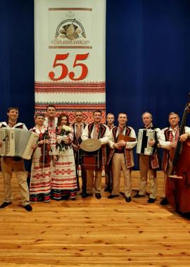 55-річчя народного оркестру народних інструментів «Волинянка»