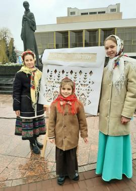 """Літературно-мистецька година """"Думками Лесі Українки"""""""