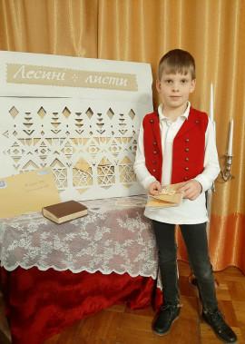 """""""Лесині листи"""" звучали у Волинській обласній бібліотеці для юнацтва"""