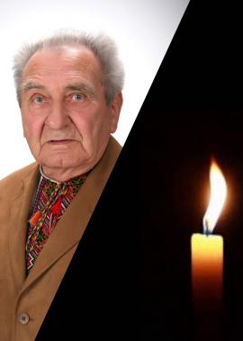 Колектив Палацу культури міста Луцька   висловлює глибоке співчуття з приводу смерті заслуженого працівника культури  України Євгена Пахомовича Шаюка