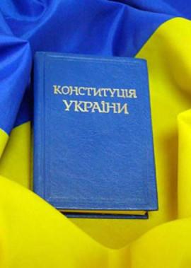 Вітання з визначним національним святом – Днем Конституції України!