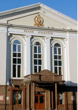 Промоакція творчого життя Палацу культури міста Луцька
